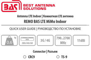 lte-mimo-indoor_quick_ru-en_web_20160727-1