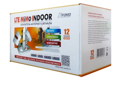 LTE-mimo-InDoor_box_3