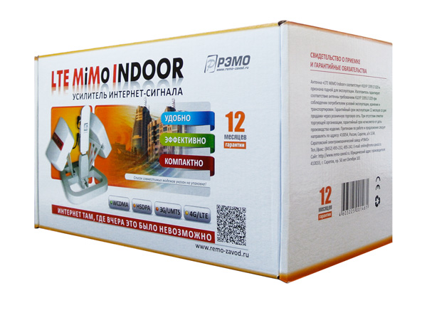 bas-2003 lte mimo indoor