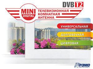 minidigital_en-1