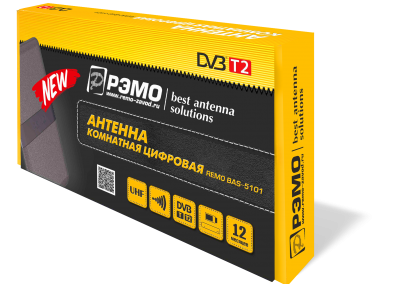 REMO BAS-5101P Box