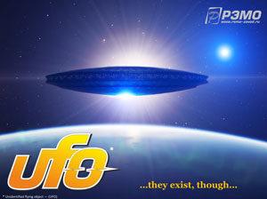 ufo_en-1