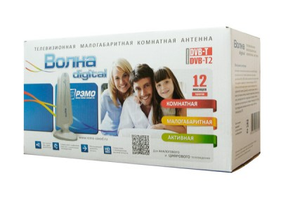 Volna_box_3