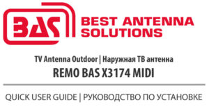 REMO_BAS-X3174-Midi_QIG_20170331-(1)-1