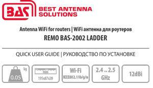 bas-2002-ladder_quick_ru-en_web_20160908-1