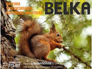 belka_en-1