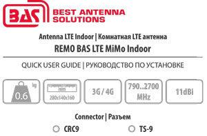 lte-mimo-indoor_quick_ru-en_web_20160727-1