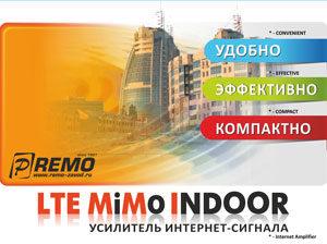 ltemimo_en-1