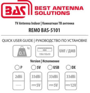 remo-bas5101_quick_ru-en_web_20160804-1