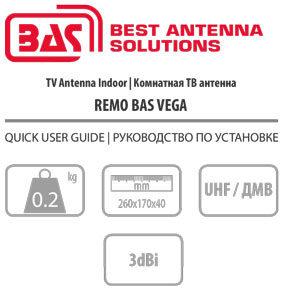 remo_bas_vega_web_20160720-1