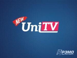 uni_en-1