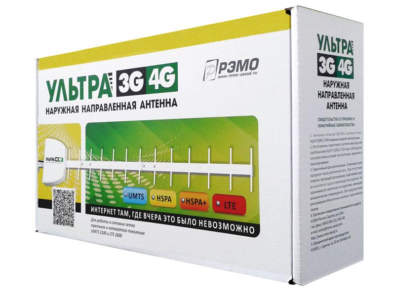 ULTRA 3G/4G Box2