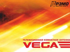 vega_en-1-1