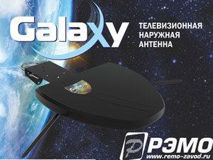 galaxy_en-1